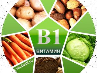 Продолжаем рубрику ЗОЖ «Витамины в жизни человека»