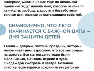 Заместитель руководителя Департамента труда и социальной защиты населения города Москвы Е.В. Бербер