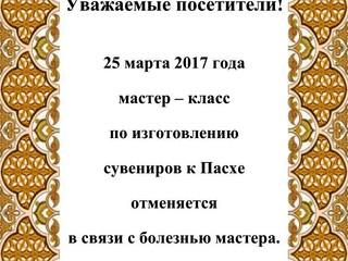 ИНФОРМИРУЕМ