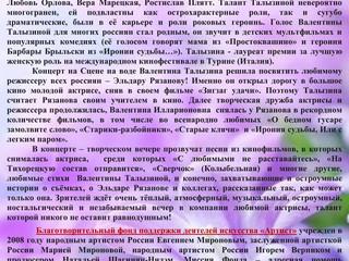 Творческая встреча с Валентиной Талызиной 26 августа 13.00ч на ВДНХ
