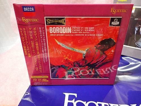 『エソテリック SACD エソテリックSACD Borodin Symphony No. 2