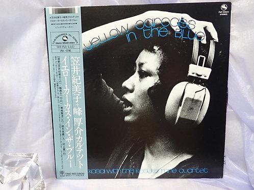 和Jazz 笠井紀美子、峰厚介LP