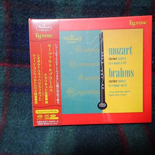 エソテリック SACD モーツァルト&ブラームス クラリネット五重奏