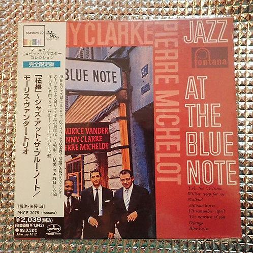 CD モーリス・ヴァンダー・トリオ / 「枯葉」