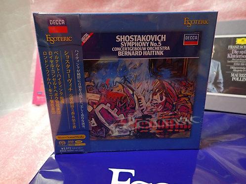 エソテリックSACD ショスタコーヴィッチ 交響曲第5番&第9番
