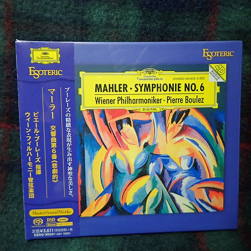 ESOTERIC マーラー 交響曲第6番<悲劇的>