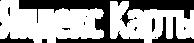 yandex-map-logo.png