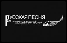 Театр Русской песни_edited.png