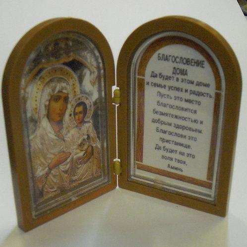 Virgin mary of jerusalem diptic