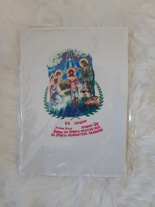 Jorden river baptism rope for kids age 2 to 5 year old