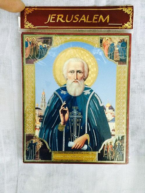 Saint Sergey