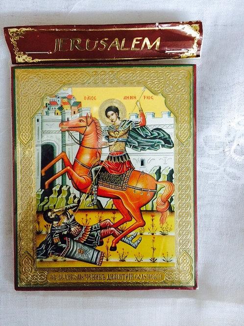Saint Dmitri icon