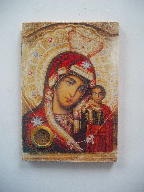 Virgin Mary of Kazan