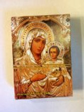 100 paper pictures of virgin mary of jerusalem