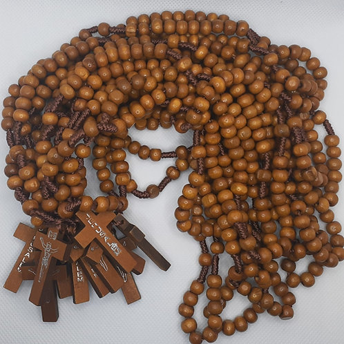 Normal wood rosary 12 piece per lot catholic rosary