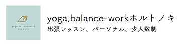 yoga_balance.png