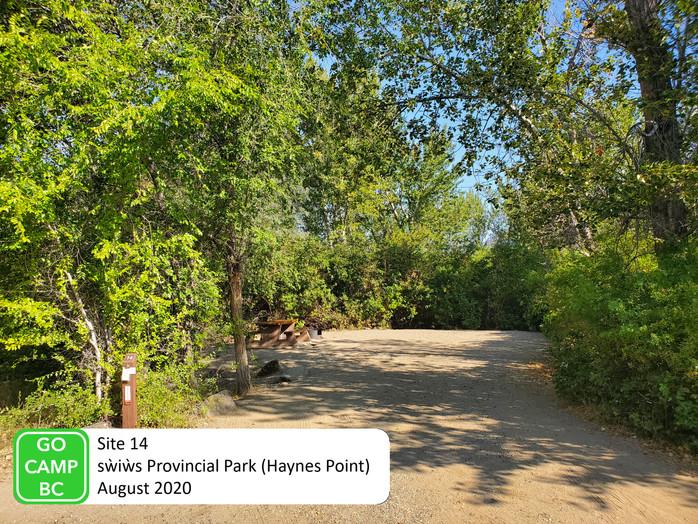 Haynes Point Site 14.jpg