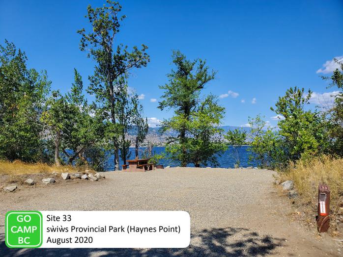 Haynes Point Site 33.jpg