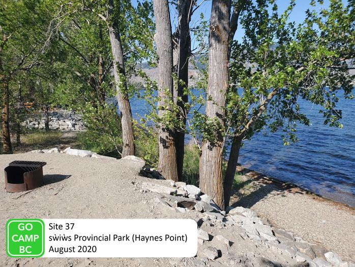 Haynes Point Site 37.jpg