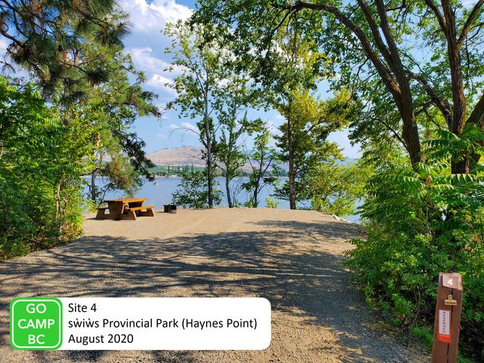 Haynes Point Site 4.jpg