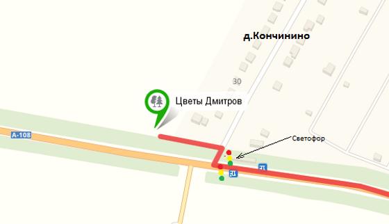 Rassada_odnoletnikov_dmitrov_scheme_003.