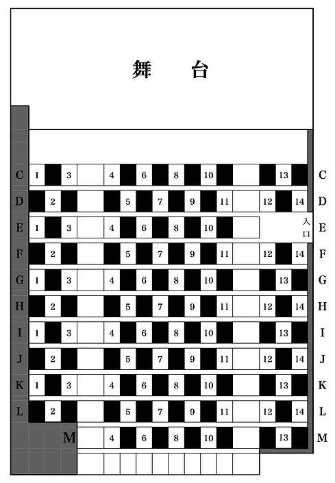 『背信』座席表.numbers.jpg