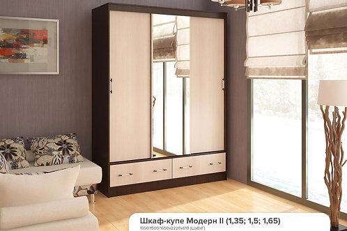 Шкаф-купе Модерн-2 1,65 м 1650*2220*610