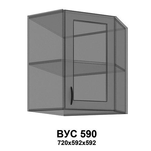 Модуль навесной угловой BУС 590