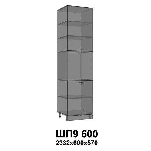 Пенал ШП9-600