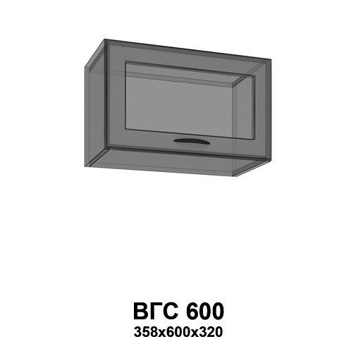 Модуль верхний горизонтальный со стеклом BГС600