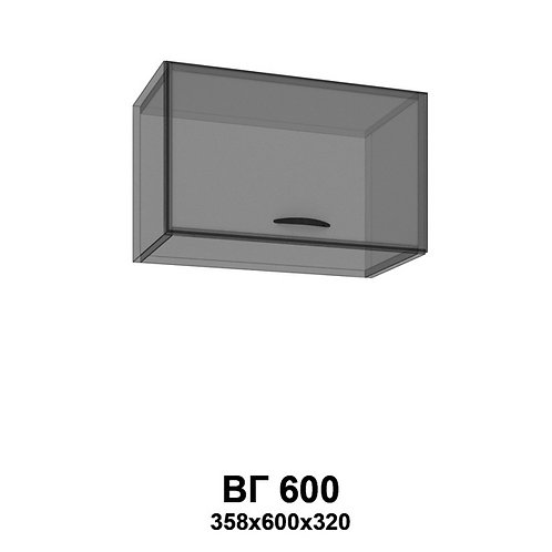 Модуль под вытяжку BГ600