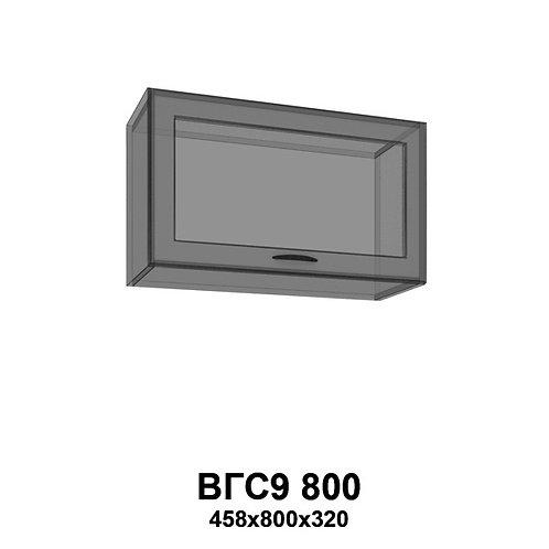Модуль верхний горизонтальный со стеклом BГС9 800