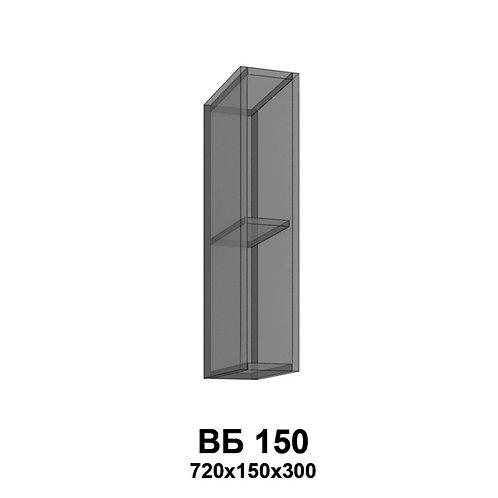 Полка открытая BБ150