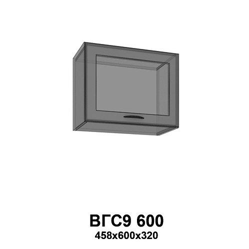Модуль верхний горизонтальный со стеклом BГС9 600