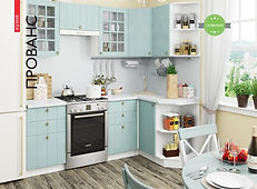 "Кухня ""Верона"" www.mebelkg.com"