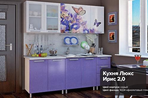 Кухня Люкс Ирис 2,0