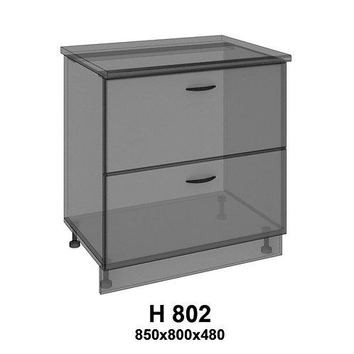 Модуль с 2-мя ящиками Н802
