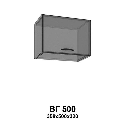 Модуль под вытяжку BГ500