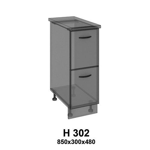 Модуль с 2-мя ящиками Н302