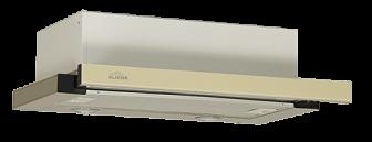 Интегра GLASS 45/50/60 нержавейка / стекло бежевое