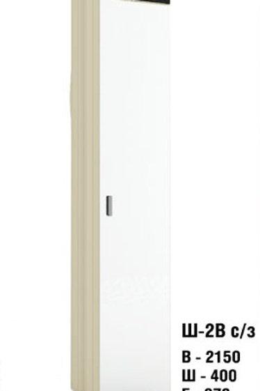 Шкаф для белья Ш-2В с зеркалом