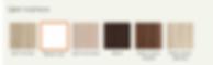 цвета Е1.png