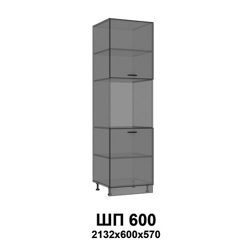 Пенал ШП-600