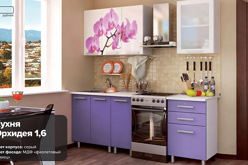 Кухня Орхидея 1,6