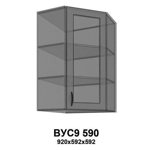 Модуль навесной угловой со стеклом BУС9 590