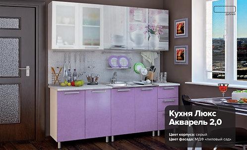 Кухня Люкс Акварель 2,0