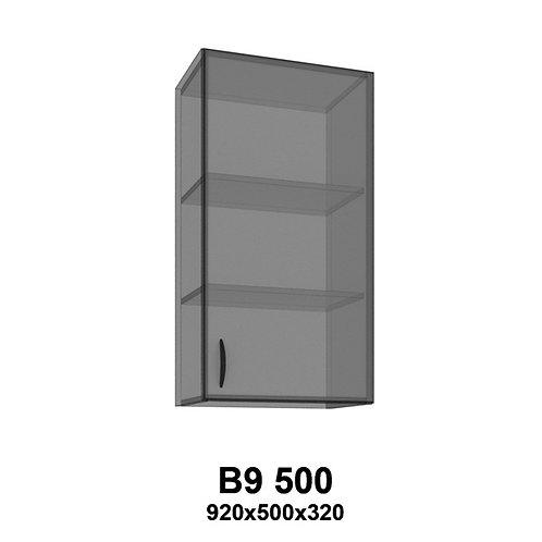 Модуль навесной B9 500