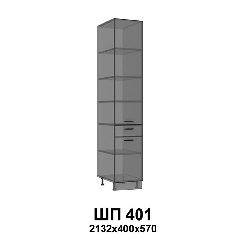 Пенал с ящиком ШП-401