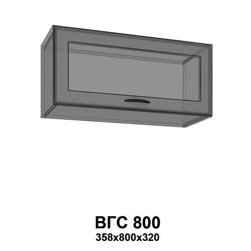 Модуль верхний горизонтальный со стеклом BГС800
