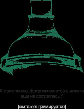 Рубин S4 90 перламутр/белый